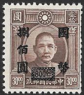 Timbre De Chine,  1931 à 45     '     Yvert   N° 510    '        800 $. Sur  30 $.    Sun Yat-sen - 1912-1949 République