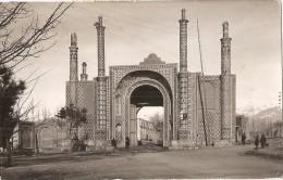 style carte photo   liban   une des anciennes portes de teh�ran