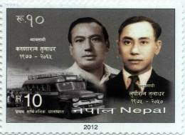 NEPAL TRANSPORT PIONEERS RUPEE 10 MINT STAMP NEPAL 2012 MINT/MNH - Bussen