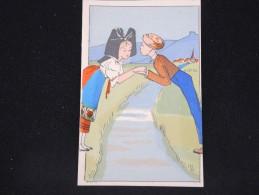 ILLUSTRATEURS - Détaillons Collection  - A étudier -  Lot N° 8439 - Non Classés
