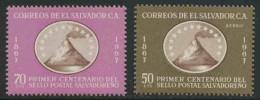 El Salvador 1967 Mi 939 /0 ** Central Design Of First El Salvador Stamp – Stamp Cent. – San Miguel Volcano - El Salvador