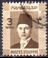EGYPT 1937 Investiture Of King Farouk - 3m  - Brown  FU - Usati