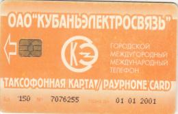 RUSSIA-KRASNODAR - GSM(150 Units), Exp.date 01/01/01, Used - Russie