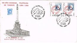 13897. Carta Exposicion SANTA CRUZ TENERIFE (Canarias) 1984. 100 Años Asociacion - 1931-Hoy: 2ª República - ... Juan Carlos I