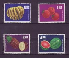 Cina Formosa Frutta Lotto Stamps #000119# - China