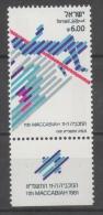Israele Israel 1981 - Salto in alto high jump MNH **