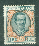 1923 Floreale 2 Lire MH* - 1900-44 Victor Emmanuel III