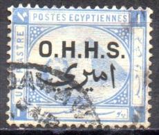 EGYPT 1907 Official - Sphinx & Pyramid Overprinted - 1p  - Blue   FU - Servizio