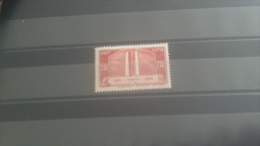 LOT 267185 TIMBRE DE FRANCE NEUF** LUXE