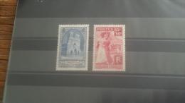 LOT 267196 TIMBRE DE FRANCE NEUF*