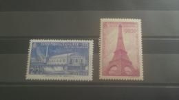 LOT 267203 TIMBRE DE FRANCE NEUF*
