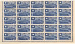 _5Vv-981: N° Mi102  : ** : Blok V. 25 Zegels.... Postfris:...= ½ Blad  Enkele Kleine Gebreken.... - 1943-45 Shanghai & Nankin