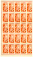 _5Vv-980: N° Mi100  : ** : Blok V. 25 Zegels.... Postfris:...= ½ Blad - 1943-45 Shanghai & Nankin