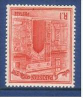 Pakistan 1963 Re.1  Sona Masjid W.M Inverted (Error) - Pakistan