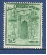 Pakistan 1963 Rs. 5   Sona Masjid W.M. - Pakistan