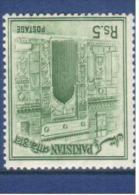 Pakistan 1963 Rs. 5   Sona Masjid W.M. Inverted - Pakistan