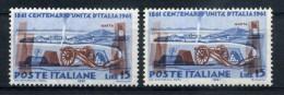 """1961 ITALIA REPUBBLICA 15 LIRE NUMERO 926 VARIETA´ """"T"""" BIANCA - Variétés Et Curiosités"""