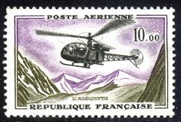 FRANCE 1960-64 - Yv# 41 - MNH**