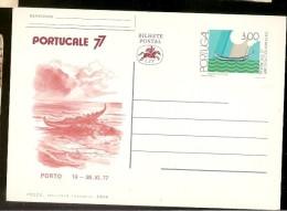 Portugal &   Postal Máximo, PORTUCALE 1977(297) - Ships
