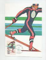 USA Maxikarte Ersttagsbeleg Olympische Spiele Sarajevo1984(Skilanglauf) - Winter 1984: Sarajevo