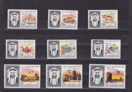 Umm Al Qiwain Nº Michel 40 Al 48 - Umm Al-Qiwain