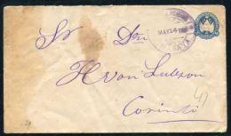 NICARAGUA STATIONERY 1895 MASAYA CORINTO POSTAL HISTORY - Nicaragua