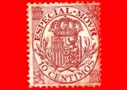 SPAGNA - Usato - 1882 - Fiscali - Stemma - Especial Movil - 10 - Fiscali