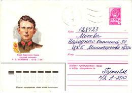 R_1981_15273_Hero Of The Soviet Union N. S. Sevlakov Stamp Putyvl' To Moscow - Militaria
