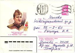 R_1982_15611_Hero Of The Soviet Union A. V. Prygunov Stamp Moscow - Militaria