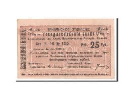 Arménie, 25 Roubles 1919 (1920), Pick 16a - Arménie
