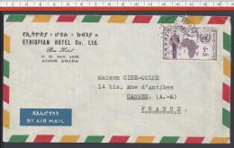 ETHIOPIE - 1958 -  LETTRE DE ADDIS ABABA A DESTINATION DE CANNES - FR - - Ethiopie