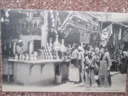 CAIRO NATIVE LEMONADE SHAP FRONT - El Cairo