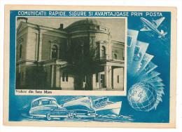 Romania ( 602-a ) - TRANSPORT, SATU-MARE - Stationery - Used - 1957 - Interi Postali