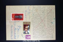 Germany DDR  Postkarte 78 Used - Postkarten - Gebraucht