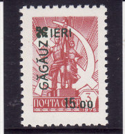 GAGAUSIAN (GAGAUZ) Moldavie (Moldova) FAUX Ou FANTAISIE ? - Timbre Russe Surchargé - Neuf** (2 Scans) (Lot 8) - Moldawien (Moldau)