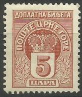 Montenegro - 1907 Postage Due Crown 5pa MLH  Sc J19 - Montenegro