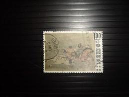 CHINE  FORMOSE 1960 - 1945-... République De Chine