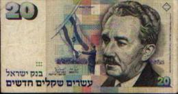 ISRAEL - 20 New Sheqalin - Israel