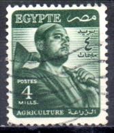 EGYPT 1953 Agriculture - 4m  - Green  FU - Usati