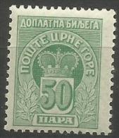 Montenegro - 1907 Postage Due Crown 50pa MLH  Sc J22 - Montenegro