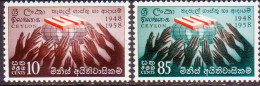 CEYLON 1958 SG #466-67 Compl.set MNH Human Rights - Sri Lanka (Ceylon) (1948-...)