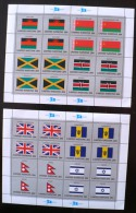 NATIONS UNIES  Drapeaux, MALAWI,KENYA, JAMAIQUE, BIELORUSSIE, BARBADES, ISRAEL, NEPAL, UK En Feuillet Complet ** MNH - Timbres