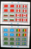 NATIONS UNIES  Drapeaux, Yvert 390/97 En Feuillet Complet ** MNH - Timbres