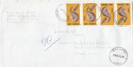 2526FM- COBZA MUSIC INSTRUMENT, STAMPS ON COVER, 2004, ROMANIA - Lettres & Documents