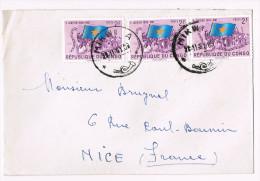Rép. Du Congo / N° 415 (x3) Sur Lettre ; CàD De Mikwi Du 29-11-1961 - République Du Congo (1960-64)