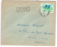 Rép. Du Congo / N° 418 Sur Lettre ; CàD De Bulungu Du 02-04-1961 - République Du Congo (1960-64)