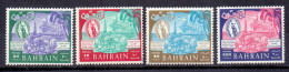 1966 BAHRAIN Exhibition Commercial And Agricultural Complete Set 4 Values MNH (Or Best Offer) - Bahreïn (1965-...)