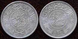 (J) SAUDI ARABIA: Silver Riyal 1947 AH-1367 AU (2744)  WOOOOW!!! - Arabie Saoudite