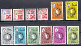 1976 BAHRAIN SCHEICK SALMAN BIN HAMAD AL KHALIFA DEFINITIVES Set 12 Values MNH   (Or Best Offer) - Bahreïn (1965-...)