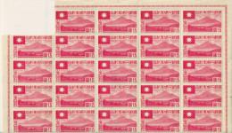 _5Vv-963: N° Mi103  : ** : Volledig Vel - 1 Zegel= . 49 Zegels.... Postfris:...wel 2 Scans..!!! - 1943-45 Shanghai & Nankin